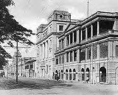 Photo: Bank of Arbuthnot - Today - HSBC in Rajaji Salai
