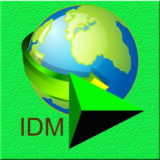 IDM dawnload managar ++