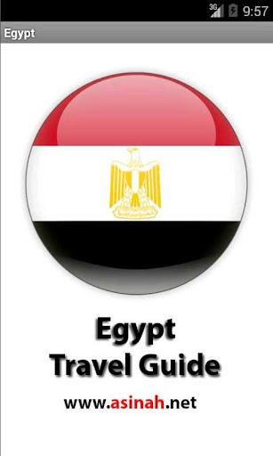 埃及旅遊指南