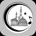 Best Islamic Ringtones icon