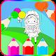 Kids Learn Coloring (app)