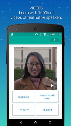 Screenshot 1 for Memrise's Android app'