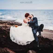 Wedding photographer Anna Volchek (missis). Photo of 03.05.2016