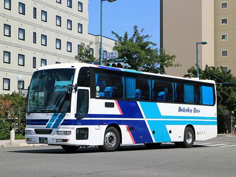 道北バス「ノースライナーみくに号」 1100_101