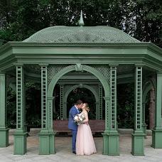 Wedding photographer Svetlana Matonkina (Lanvim). Photo of 18.09.2018