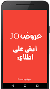 عروض jo screenshot 0