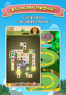 프렌즈사천성 for Kakao- screenshot thumbnail