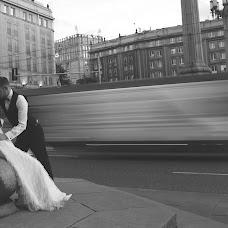 Wedding photographer Klaudia Amanowicz (dreampic). Photo of 31.07.2017