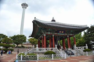 Photo: Yongdusan Park