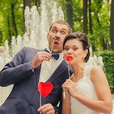 Wedding photographer Anna Art (AnnaART). Photo of 18.12.2018