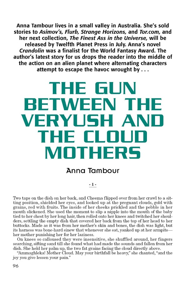 Asimov's Science Fiction- screenshot