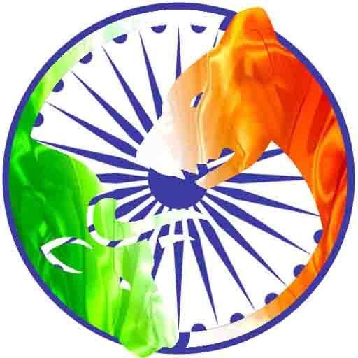 India Trading Tips