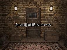 rain -脱出ゲーム-のおすすめ画像3