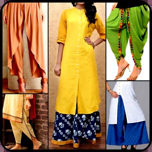 Palazzo Dhoti Tulip Dress kurti Design salwar neck - Apps on