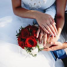 Wedding photographer Irina Alutera (AluteraIra). Photo of 21.09.2017