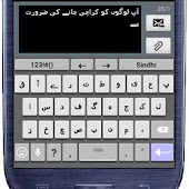 Urdu Language Pack