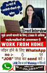 digital india platform data entry job