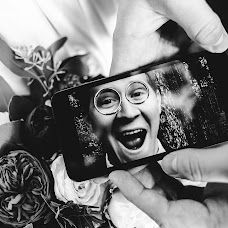 Wedding photographer Dmitro Lotockiy (Lotockiy). Photo of 22.01.2018