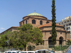 Photo: Exterior view of Aghia Sophia church in Thessaloniki.