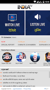 IndiaTV Live- screenshot thumbnail