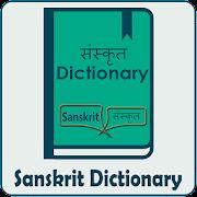 Sanskrit Dictionary Offline