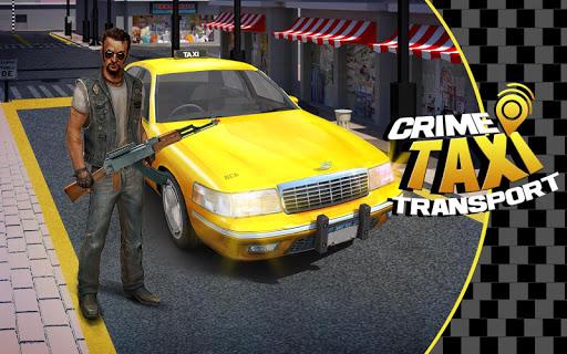 犯罪タクシー交通