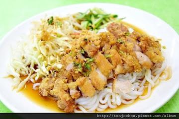 雲&泰雲南風味泰式料理