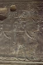 Photo: Horus temple, Edfu - inner vestibule - Amun Ra?