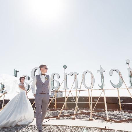Wedding photographer Arevik Oganyan (ArEVA). Photo of 13.11.2017