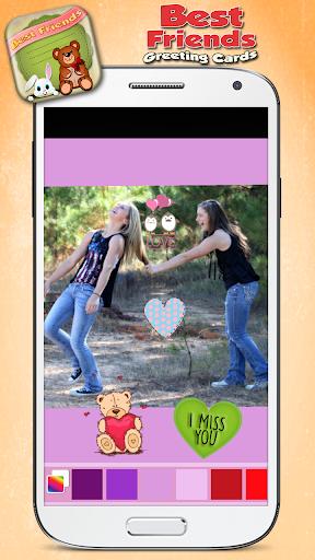 玩免費生活APP|下載友誼賀卡 app不用錢|硬是要APP