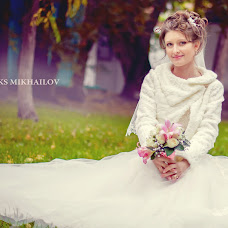 Wedding photographer Maksim Mikhaylov (Mihailov). Photo of 18.01.2014