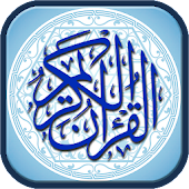 Free Quran Mp3 Audio