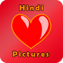 Hindi Pictures 2017 True Love