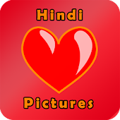 Hindi Pictures, Photo Status, True Love 2017