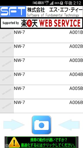 u8907u6570u30d0u30fcu30b3u30fcu30c9u30eau30fcu30c0u30fc(MultiBarcode) 1.6 Windows u7528 3