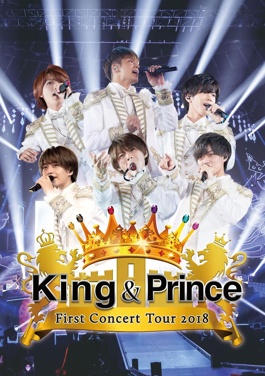 [迷迷音樂] King & Prince 榮獲「ORICON公信榜年間排行 2018」年度新人賞 團員:「是歌迷們幫我們寫下的紀錄!」