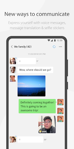 WeChat 7.0.7 screenshots 2