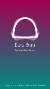 美的バイブレーション「Buru Buru」 Screenshot
