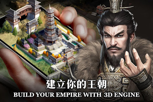 Rise of Dynasty: Three Kingdoms  screenshots 2