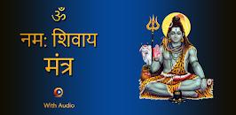 Download Shiva Mantra- Om Namah Shivaya APK latest version