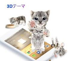 CM Launcher 3D-カスタマイズ可能、セキュリティ保護、効率的のおすすめ画像3