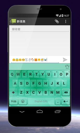 Coolsymbols keyboard Green