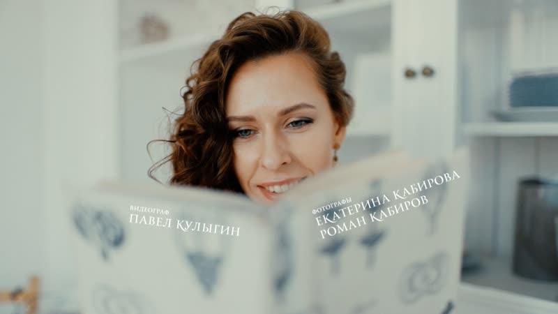 Екатерина Кабирова в Екатеринбурге
