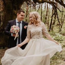 Wedding photographer Anna Samarskaya (NUTA21). Photo of 29.04.2018