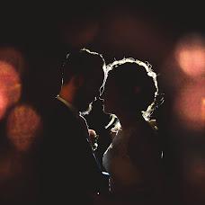 Wedding photographer More Photography (morephotography). Photo of 14.02.2019