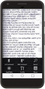 Amharic Book - አለቃ ገብረሐና እና አስቂኝ ቀልዶቻቸው - (Part 2) - náhled