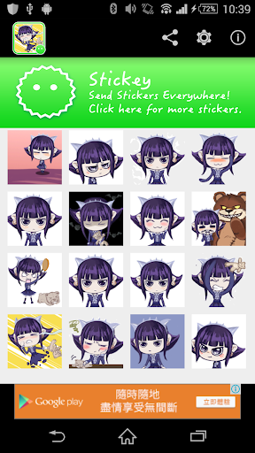 Stickey Play Cute Cat Maid