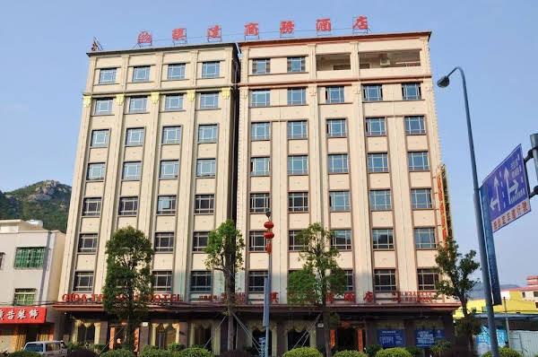 Oriental Shine Hotel