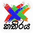 Kathiraya -.. file APK for Gaming PC/PS3/PS4 Smart TV