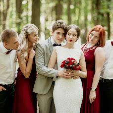 Wedding photographer Afina Efimova (yourphotohistory). Photo of 08.05.2018